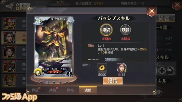 Screenshot_20190625-151604
