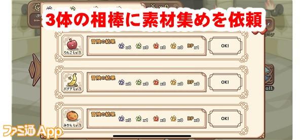 saikoroyuusya10書き込み