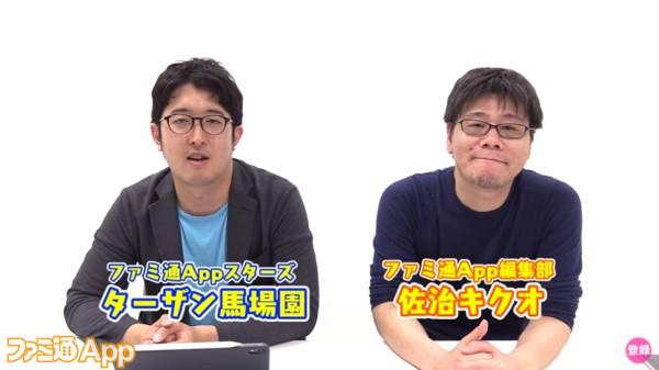 ラグマス_20190624動画ワープ (26)