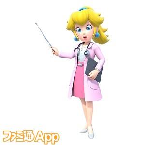 ドクターピーチ1