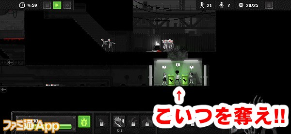 zombienightterror05書き込み
