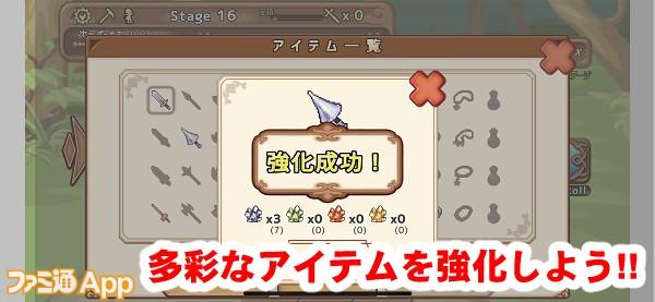 saikoroyuusya11書き込み