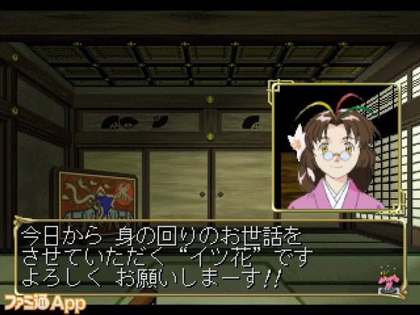 oreshika_01