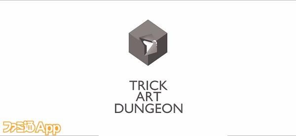 trickartdungeon01