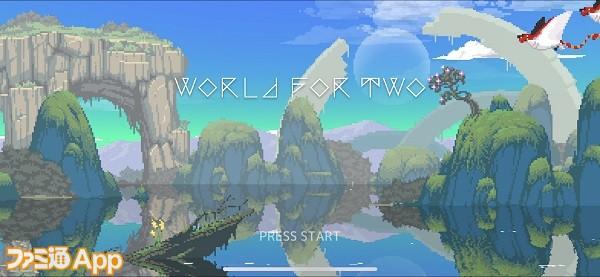 worldfortwo01