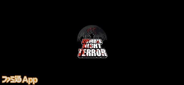 zombienightterror01