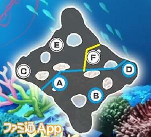 ヒラカレ海底 - コピー (6)
