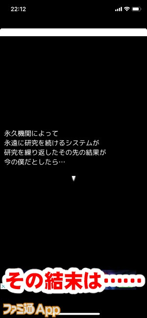 hekiraku19書き込み
