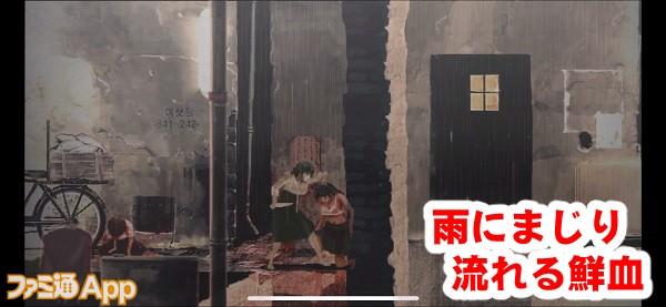 tenkousei07書き込み