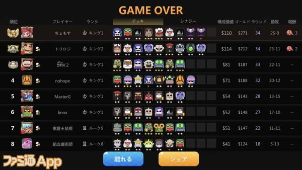 iOS の画像 (36)