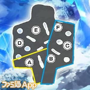 シルド氷原 - コピー (7)