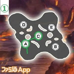 スピナル火山 - コピー (4)