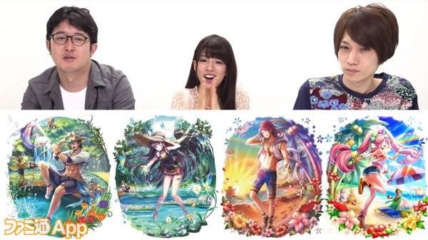 メギド_20190701動画 (1)