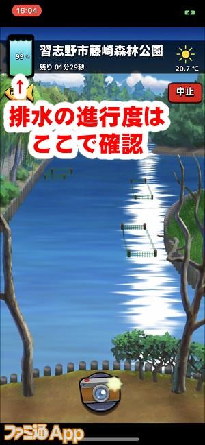 sosikemizu06書き込み