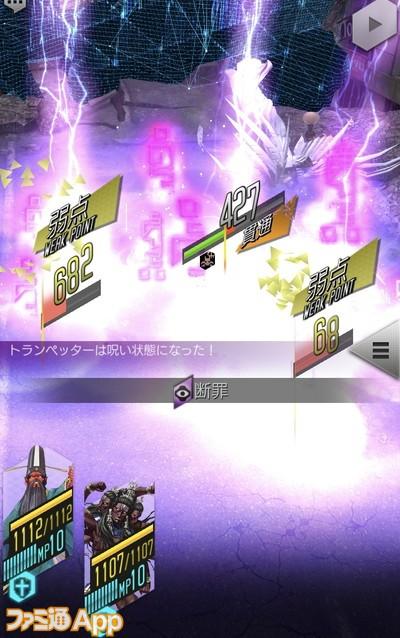 ヤマSS (4)_result
