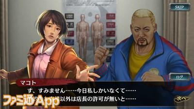 13_マキムラストーリー2