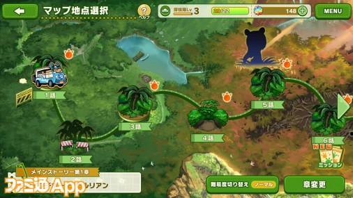 ストーリーパート_マップ地点選択画面