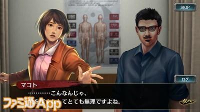 12_マキムラストーリー1
