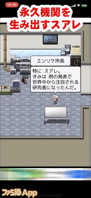 hekiraku04書き込み