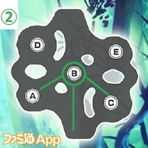 カリフラ森林 - コピー (6)