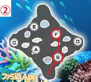 ヒラカレ海底 - コピー (3)