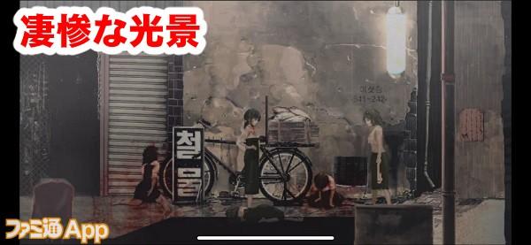 tenkousei02書き込み