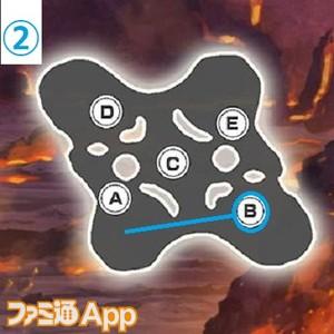 スピナル火山 - コピー (5)
