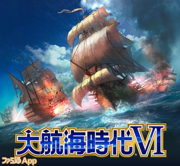 大航海時代Ⅵ_海戦ビジュアル_600