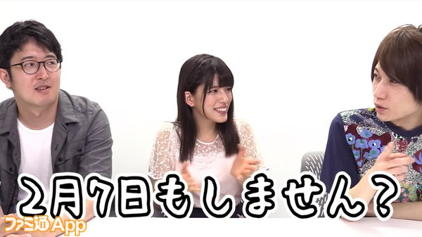 メギド_20190701動画 (3)
