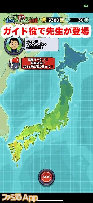 sosikemizu18書き込み