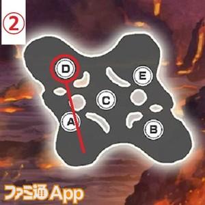 スピナル火山 - コピー