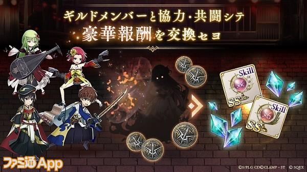 イベント_剣ヲ取ル覚悟_2