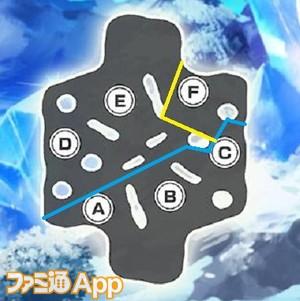 シルド氷原 - コピー (6)