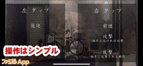 tenkousei04書き込み