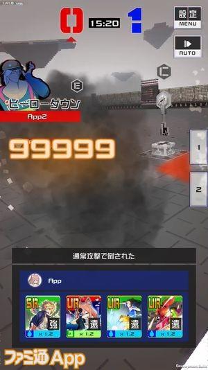 IMG_0185_result