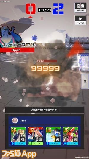 IMG_0187_result