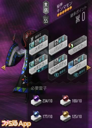 IMG_3474_result