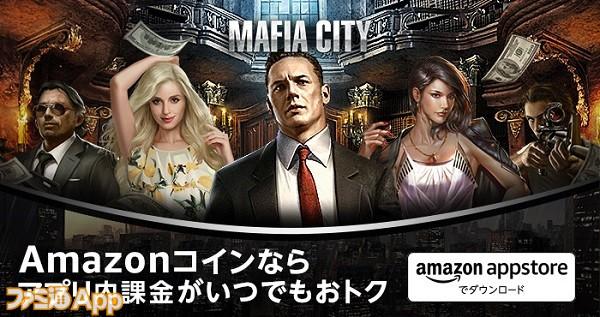 Mafia_City_AD_1