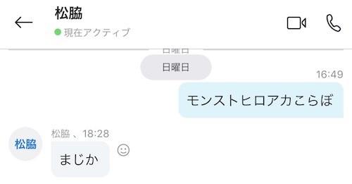 S__67518501