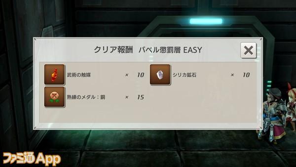 Screenshot_20190701-020653