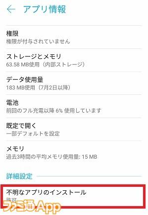 Screenshot_20190702-100811