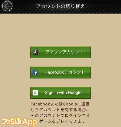 Screenshot_20190702-102145