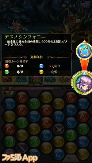 Screenshot_20190708-062947