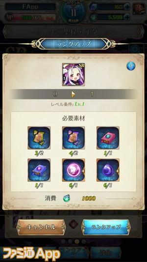 Screenshot_20190708-065433