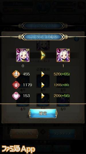 Screenshot_20190708-065438