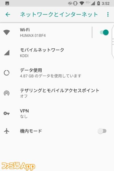 Screenshot_20190723-035218