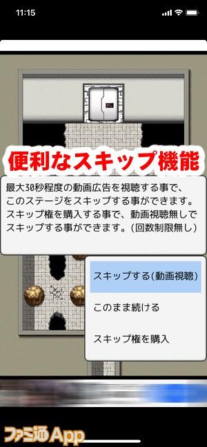 hekiraku13書き込み
