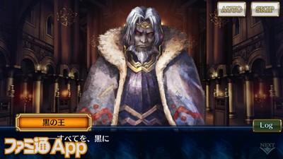 黒騎士伝_7