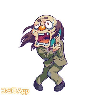 落武者07