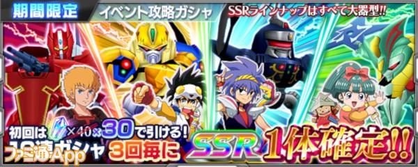 banner_shop_1028_change